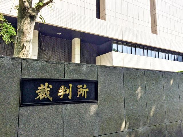 破産事件の管轄裁判所について