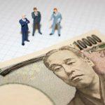 自己破産において、債権者は破産者の資産を配当してもらえるのか?
