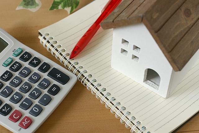 マイホームに住み続けたい!住宅ローン付マイホーム所持者の自己破産